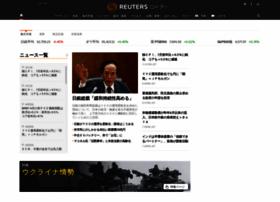jp.reuters.com