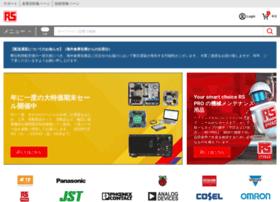 jp.rs-online.com