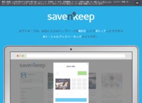 jp.savenkeep.com