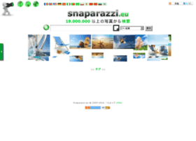 jp.snaparazzi.eu