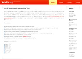 jp.sociallist.org