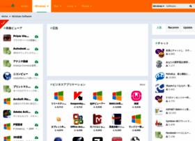 jp.softwaresea.com