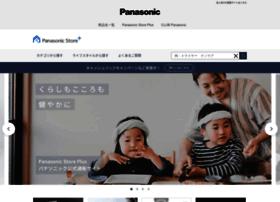 jp.store.panasonic.com
