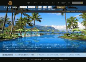 jp.stregisprinceville.com