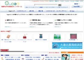 jp.sugoo.com
