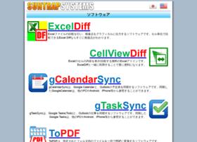 jp.suntrap-systems.com