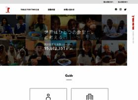 jp.tablefor2.org