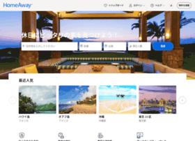 jp.travelmob.com
