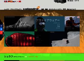 jp.valandre.com