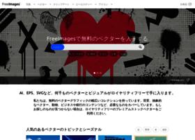jp.vectorhq.com