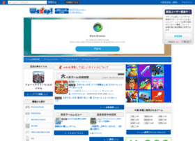 jp.wazap.com