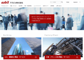 jp.yamatake.com