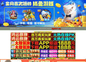 jpbaidu.com