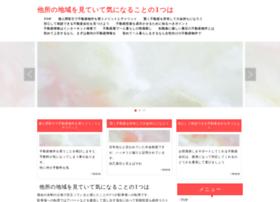 jpehouman.com