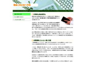 jpet-movie.com
