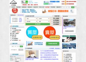jphome.com.tw