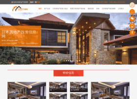 jphouse.com.cn
