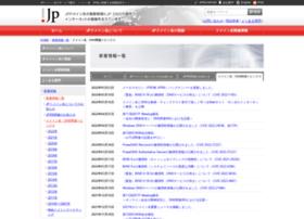 jpinfo.jp