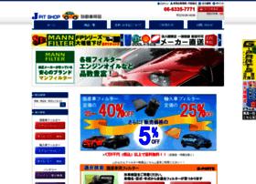 jpit.co.jp
