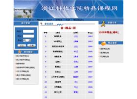jpkc.zust.edu.cn