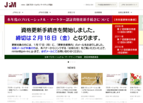 jpm-inc.jp