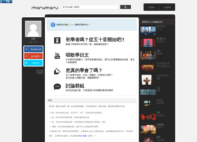 jpmarumaru.com