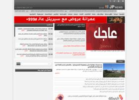 jpnews-sy.com