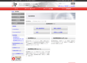 jppartners.jp