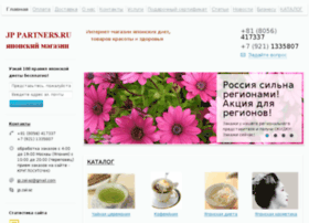 jppartners.ru