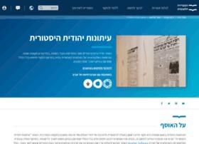 jpress.nli.org.il