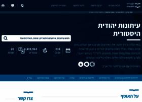 jpress.org.il