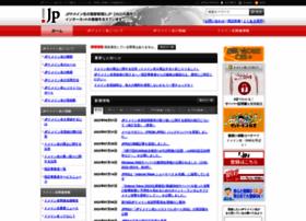 jprs.jp