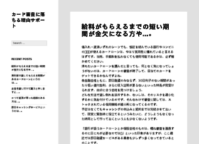 jpsatcannonbeach.com