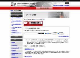 jpsearch.jp