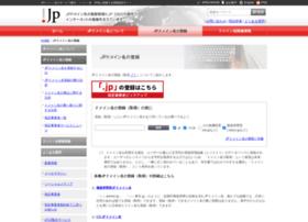 jpshop.jp