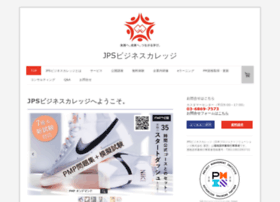 jpsol.co.jp