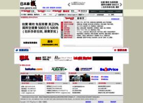 jpware.com