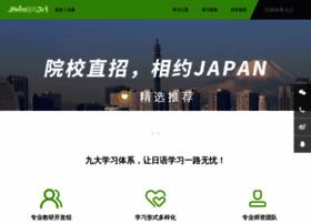 jpwind.com