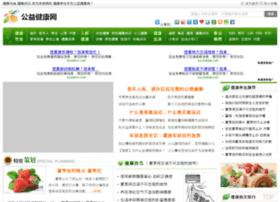 jpytea.net