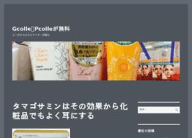 jqslider.com