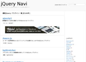 jquery-com.net