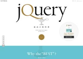 jquery.shiftbrain.co.jp