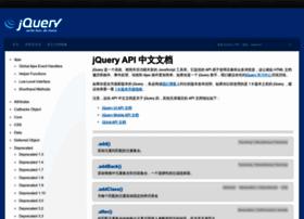jquery123.com