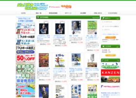 jr-soccer-shop.jp