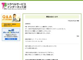 jr-travel.com