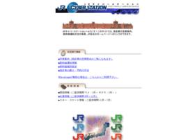 jr.cyberstation.ne.jp