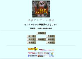 jra.net