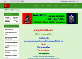 jramulet.com