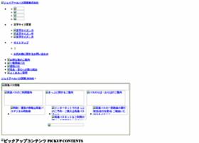 jrbuskanto.co.jp