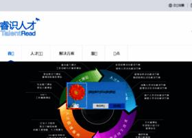 jrcadmin.talentmap.cn